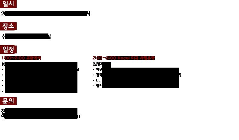 69dc0738e51264b6f171dde347c706c4_1552889003_2137.png