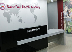 St.Paul American School, Deachi